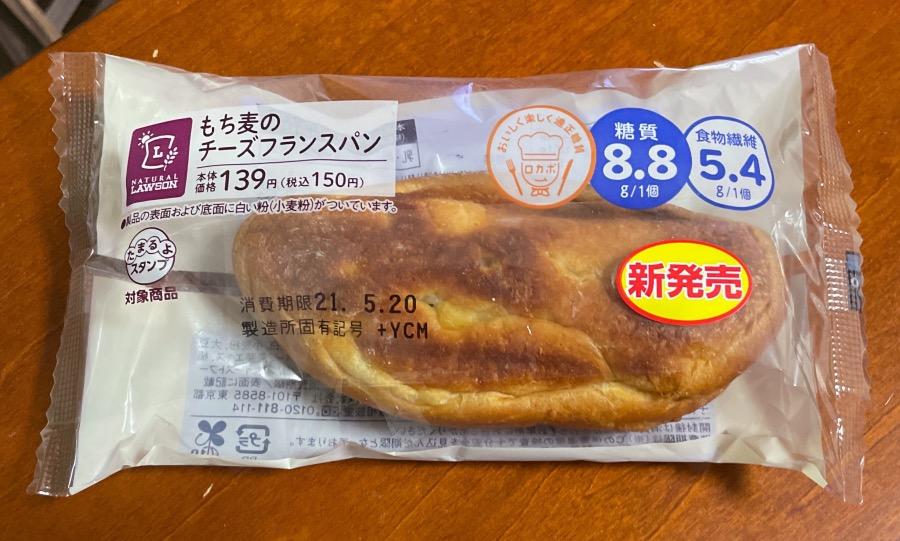 パン もち 麦 ベーカリー麦 (バク)